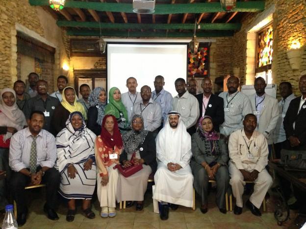ريادة الاعمال في السودان